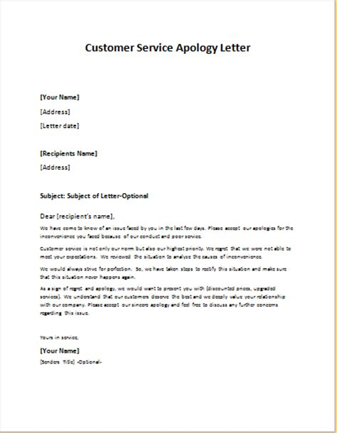 Apology Letter On Customer Service how to write an apology letter for bad customer service
