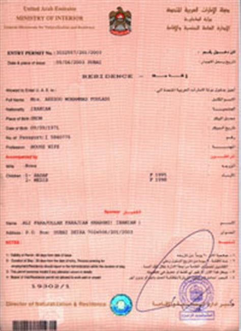 Employment Letter For Dubai Visa U A E Visa And Regulations May 2011