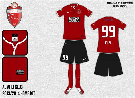 desain jersey futsal nike kerah al ahli club 2013 2014 home kit nike alakazzam kit design