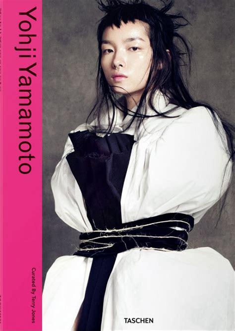 libros de moda yohji yamamoto viste la calle