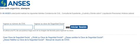 www mianses gob ar consultar estado del tr 225 mite de la moratoria www anses