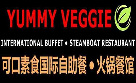 steamboat halal near me yummy veggie international buffet and steamboat restaurant