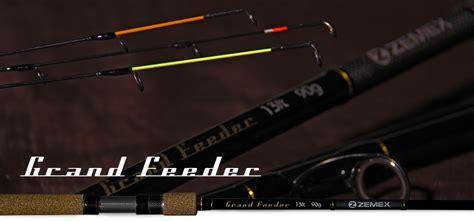 Feeder Official Website Grand Feeder Official Zemex Website