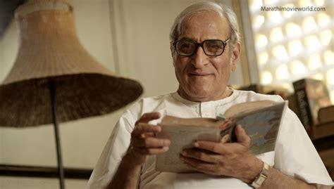 alexander graham bell biography in marathi mohan agashe mohan agashe death