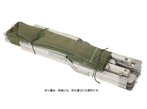 military bed military select shop wip rakuten global market real us army folding cot rollaway
