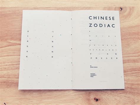 chinese book layout design book design chinese zodiac on behance