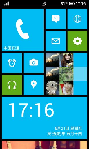 windows phone 8 launcher apk free apk apps launcher 8 apk v1 3 3 1 3 3 free