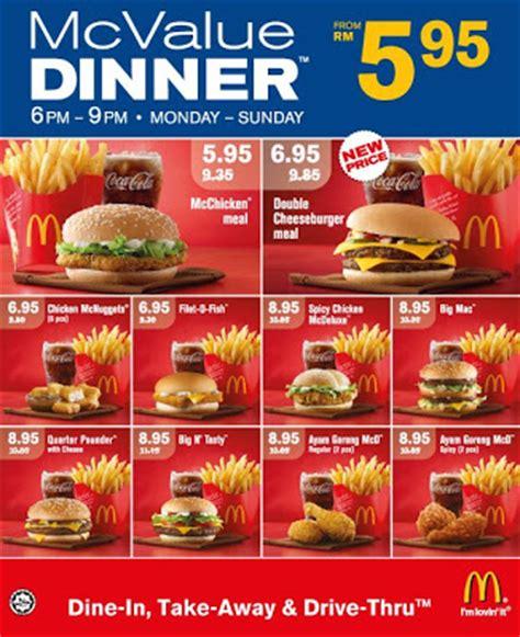 Mcd Ala Carte mcdonald s mcvalue dinner for only rm5 95