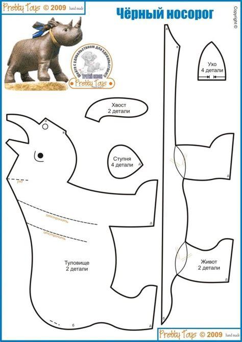 felt rhino pattern 416 best plush toy patterns and ideas images on pinterest