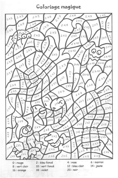 coloriage magique cm  imprimer multiplication