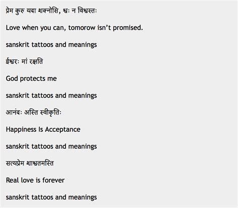 tattoo list and meaning http www sanskrittattoo info list of sanskrit tattoos