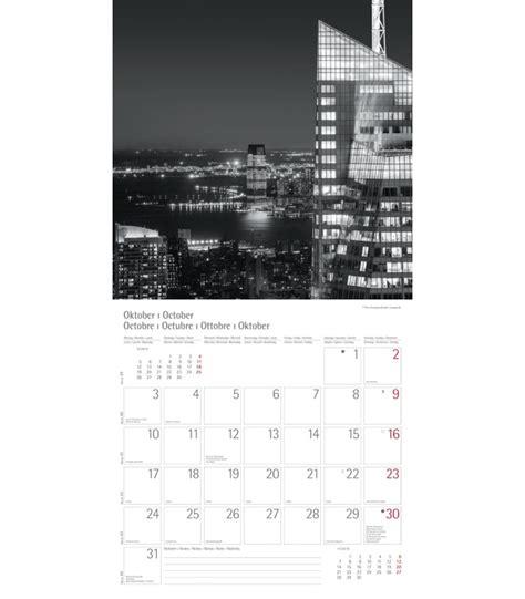 A C T Calendar Wall Calendar New York S W T C 2016