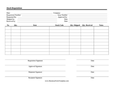 inventory request form template stock requisition form template