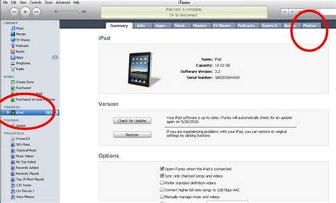 How To Find Gift Card Balance On Itunes - how does one check their itunes balance on an ipad