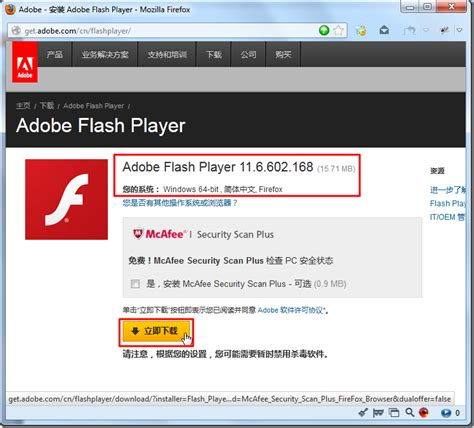 help with downloading installing activating adobe blogs install flashplayer11x32 mssd aih not working