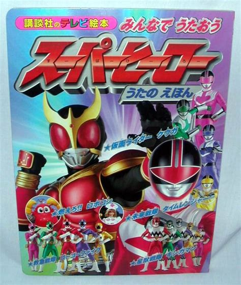 twenty four a plum novel books sentai books