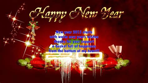 wallpaper christmas and new year 2015 merry christmas and happy new year 2015 wallpapers