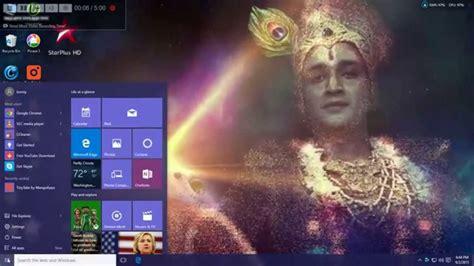 krishna wallpaper for windows 7 krishna live wallpaper for desktop win 10 youtube