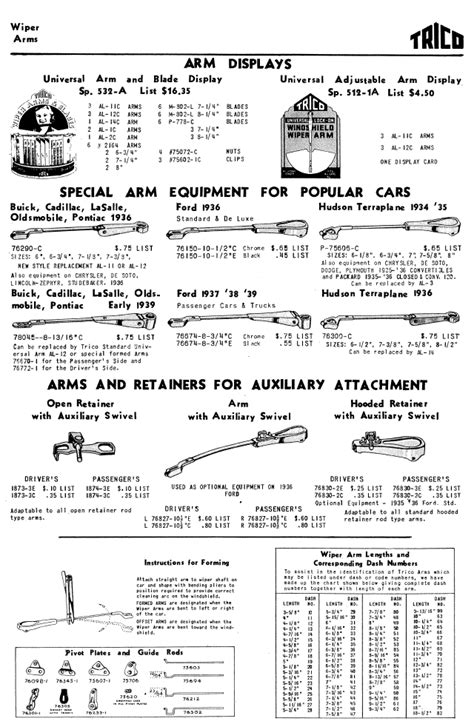 1929-1939 Trico Wiper Blade and Motor Part Catalog - PDF