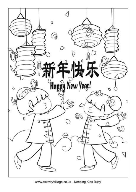 new year lantern colouring preschool new years coloring pages with year