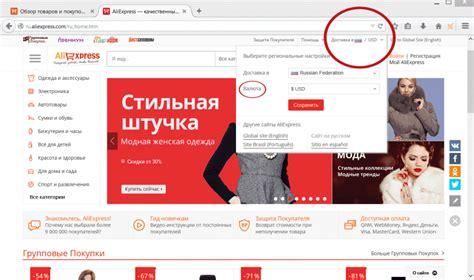 какой курс на алиэкспресс курс доллара рубля гривны