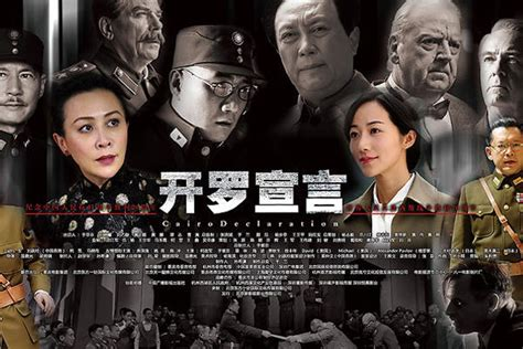 film chinese japanese war china distorts history ahead of world war ii commemoration