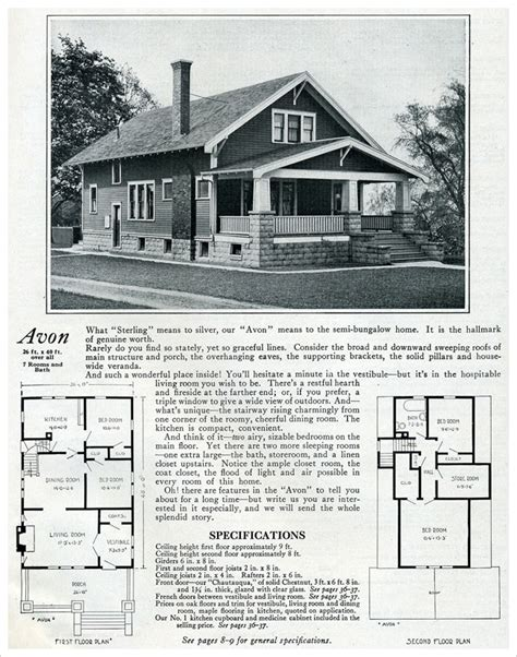 1920s Craftsman Home Design Craftsman House Obsession