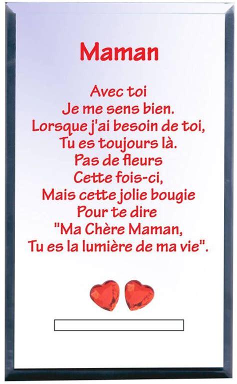 Lettre De Remerciement Maman Photophore Maman Cadeau F 234 Te Des M 232 Res Cadodes Fle