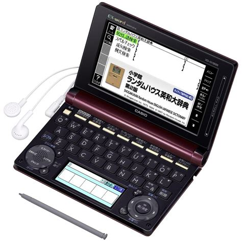 besta electronic dictionary wta electronic dictionary