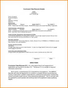 Resume Exles For Time With No Experience 9 Resume No Experience Financial Statement Form