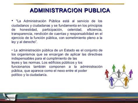 que es layout en administracion administraci 243 n publica