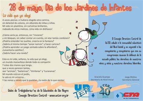 palabras para los jardines de infantes 28 de mayo d 237 a de los jardines de infantes unter