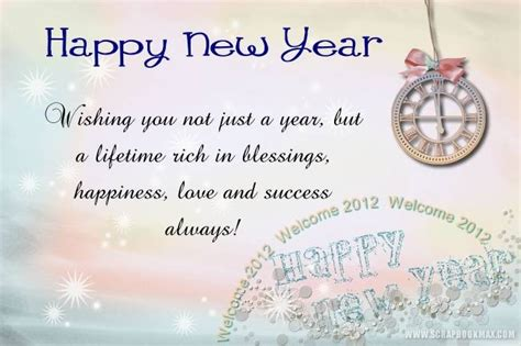 the best wishes for the new year happy new year best wishes