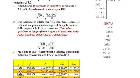 tavole radice quadrata condividiamo la matematica e le scienze come si calcola