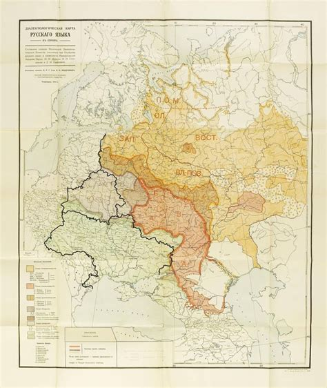 russia linguistic map linguistic map of russian languages from 1914 with some
