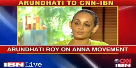 arvind kejriwal ford foundation team leaders of india s anti corruption movement