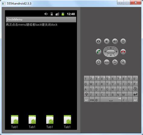 android keyevent android实现带动画效果的tab menu 周文 博客园