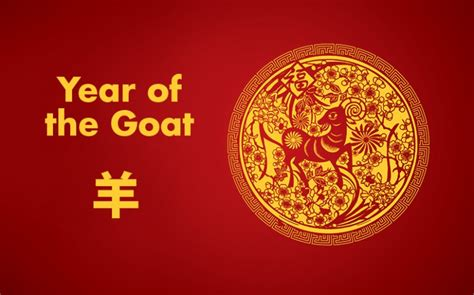 new year 2016 year of the goat no year calendar template page 2 calendar template 2016