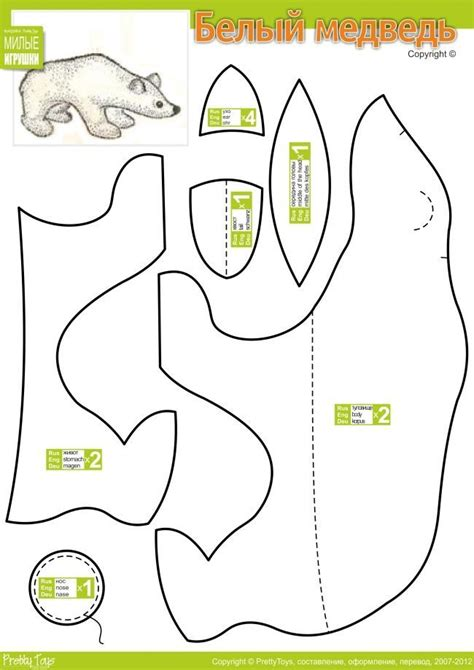 templates for sewing animals белый медведь polar stuffed animal pattern how to
