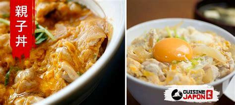cuisine japonaise les bases cuisine japon le site d 233 di 233 224 la vraie cuisine japonaise