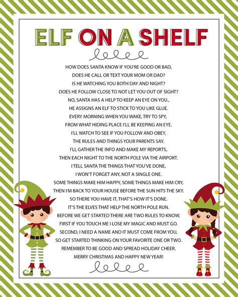 printable magic elf story elf on the shelf story free printable poem lil luna