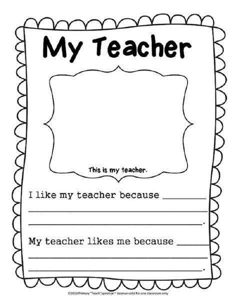 teaching new year to kindergarten end of year memory book kindergarten memories the o