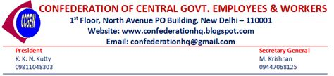 biggest news of 2016 for central government pensioners disbursement of salary and pension to central government