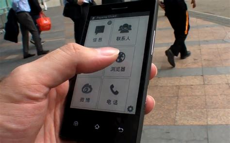 e ink display mobile phone onyx android smartphone mit e ink display