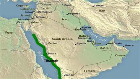 ricette di cucina araba cucina araba ricette penisola arabica
