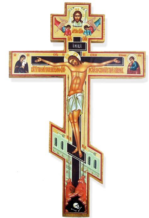 St Overall Cross Sz 3 4th Vs three bar wall cross russian silk orthodox icon 187 brass orthodox icon wall crosses