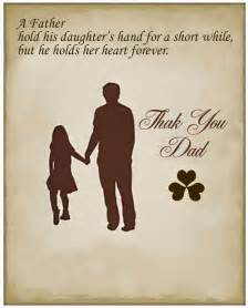 best fathers day quotes quotesgram