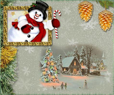 imagenes graciosas de navidad con movimiento zoom frases gifs de navidad con movimiento