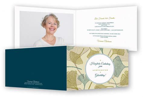 Muster Einladung Zum Geburtstag Einladung Zum 80 Geburtstag Vorlage Feinekarten