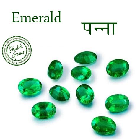gemstone dealer in delhi l 75 jal vihar road lajpat